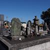 日本全土を旅する謎の巡礼「忘れられた大巡礼 ~六十六部日本廻国~」
