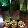 土佐しらぎく、出品大吟醸生酒飲み比べの評価と味。【H30BY・26BY・23BY】