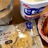 【月曜断食:7週-43日目】あたしゃ連休の食事作りがキライだよ(OvO)