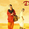 Bollywood No.013 -DOR/डोर (2006)-