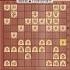 棋譜並べ (4)