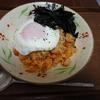 久しぶりにキムチ炒飯作りました