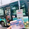 【ウクレレ】を持って旅にでよう!〜長野1泊旅行②松本市内散策〜