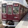 鉄道の日常風景22…阪急京都線淡路駅と崇禅寺駅20190403。