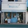 経堂「&Marshmallow(アンドマシュマロ)」〜唯一無二⁉︎のマシュマロ専門カフェ〜