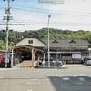 高浜線:高浜駅 (たかはま)