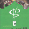 僕が大好きなコーヒー。これからのコーヒ業界とフェアトレード問題。
