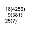 【算数なぞなぞ】9(381)なら25(?)