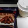 旭製菓「コーヒーかりんとう」