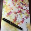万年筆とインクの組み合わせにストーリーを考えたい(後編)秋