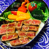 ステーキ弁当~色々な味のハーモニー.•*¨*•.¸¸♬