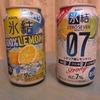 氷結300%Lemonと氷結07のレビュー 普通の氷結とどう違うのか?