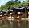 橋下征道がお勧めさせていただく人気宿泊施設 in 星のや 軽井沢