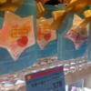 ジャニヲタ向けプレゼント選び(〜3,000円)