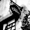 ハービーさん、また行きましょうね!下高井戸のイタリア料理店「トニーノ」の店内に飾る写真を一新するのだ!少し大きめにね!
