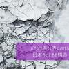 パチンコ店公表における、日本のいじめの構造