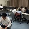 財務省税関研修所にて講義