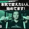 名古屋1レース