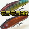 【OBASSLIVE】音と浮力を追加したワーミングバイブ「モラモラ BR」通販サイト入荷!