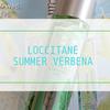 【ロクシタン】夏の新商品!ミント ヴァーベナ ボディ&ヘアミスト、香りが好きすぎて買ってしまいました♡