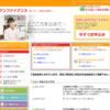 下京区のケンファイナンスはヤミ金ではない正規のローン会社です。