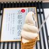 開催から数日経って、西武池袋本店の催事『第54回京都名匠会』に参加してきました🤩 祇園きななの『ソフトクリーム きなこ』を食べました😋