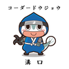 【CoderDojo溝口】第0回活動記録~はじめてでも作れる!Scratchプログラミング~