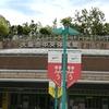 ヘビー!な大阪の公共施設ジムに行ってきました|大阪中央体育館