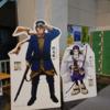 🇻🇺小樽市総合博物館@小樽市🇻🇺