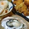 牡蠣づくし晩餐!
