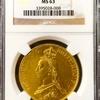 イギリス1887年ヴィクトリア5ポンド金貨NGC MS63