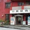 「松美屋食堂」(世冨慶)で「ソーキそば」 550円 #LocalGuides