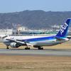 今残ってるJA8000番台の旅客機と貨物機(2019年7月現在)