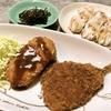 アジフライ、コロッケ (スーパーの惣菜)
