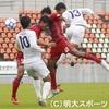 【サッカー部】1ー1で流経大と引き分け 4戦負けなしで残り3戦へ/関東大学1部リーグ戦