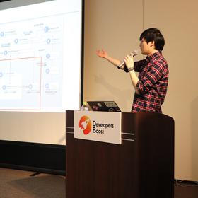 Developers Boost 2019にデジタルテクノロジー統括部の草薙 駿が登壇しました!