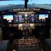 航空科学博物館でB737MAXのフライトシミュレーターを体験しようの巻