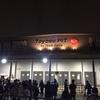 11/26 音楽と人LIVE2019 「豊洲ナイトカーニバル」 at 豊洲PIT