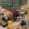 台北での買物 その1