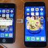 【2代目iPhone SE】格安SIMのBIC SIM(IIJmio)を設定してみた