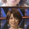 フジ椿原慶子、若手社長と「電撃結婚」であの「竹林不貞」アナが大復活!?