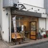 Roast Design Coffee@新百合ヶ丘 本日のコーヒー(ケニア)、シフォンケーキ