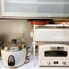 大同電鍋 初期版と現代版の比較 保温スイッチは必要か?!
