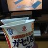 内臓脂肪を減らす実験 10日目 *\(^o^)/*