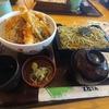 町田【和食レストラン とんでん 町田旭町店】ランチ天丼・そば ¥980(税別)