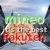 """月額1,300円以下のストレスなしスマホ通信""""mineo""""""""パケット放題Plus""""と""""Rakuten UN-LIMIT""""で運用中。"""