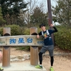12月26日 六甲5ピークスショートコースを満喫!ラストの摩耶山はやっぱりキツイわ!笑笑