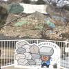 石垣が崩れた丸亀城、2020年1月現在の様子