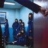 不協和音 個人PV特典映像(動画)まとめ一覧【TyepB】欅坂46