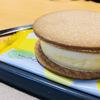 【ローソンスイーツ/ウチカフェ】くりーむぱんの八天堂とのコラボ商品第二弾!「かすたーどアイスサンド ~レモンソース仕立て~」